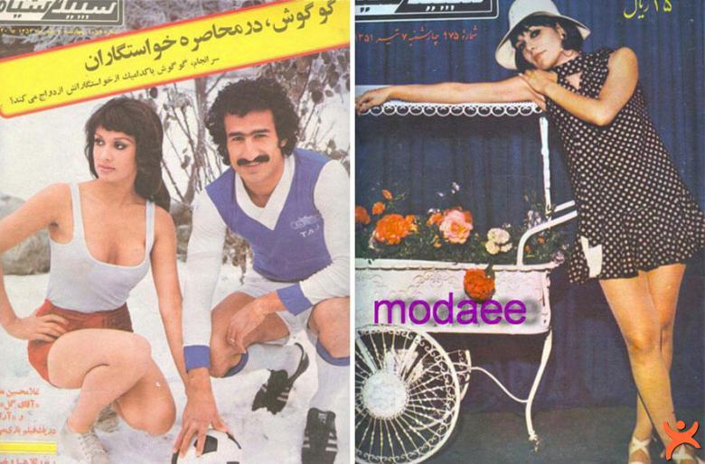 70'li Yıllarda Moda Dergisine Poz Vermiş İranlı Kadınlar